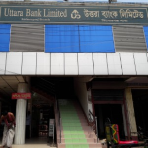 uttara bank Hrm of uttara bank limited 1 introduction human resources are the most valuable and unique assets of an organization the successful management of an organization's.